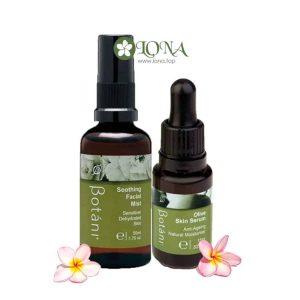 Bộ sản phẩm dưỡng phục hồi da nhạy cảm Botani bao gồm: